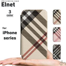 iPhone8 ケース 手帳型 アイフォン 8 iPhone XR ケースXR XS 7 手帳 スマホケース手帳型 アイフォン XR iPhoneXS X iPhone7 Plus ケース スマホケース カバー かわいい 透明 チェック ベージュ 金 人気 dm「エルネ」