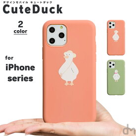 iPhone8 ケース iPhone11 ケース アイフォン11 アイフォン 11 Pro 8 XR XS X ケース 7 iPhoneXR iPhoneXS X ケーススマホケース カバー かわいい アヒル あひる ペア オソロ 鳥 バード dm「キュートダック」