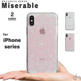 iPhone XR XS X ケース 8 7 メール便送料無料 ソフト ケース アイフォン iPhoneXR iPhoneXS iPhoneX 8 iPhone8 iPhone7 Plus カバー プラス TPU 背面 カバー おしゃれ かわいい 大人 女子 レース 模様 繊細 円 クリア 透明 白 ホワイト ピンク シンプル dm「ミゼラブル」