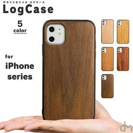 iPhone8 ケース iPhone11 ケース アイフォン11 アイフォン 11 Pro 8 XR XS X ケース 7 iPhoneXR iPhoneXS X ケーススマホケース カバー かわいい 木 ウッド 木目 ウッド調 柔らか ナチュラル ストラップホール dm「ログケース」