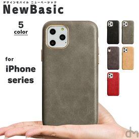 iPhone11 ケース iPhone se ケース iPhone8 アイフォン11 アイフォン 11 Pro 8 XR XS X ケース 7 XR X ケース スマホケース カバー かわいい シンプル 無地 上品 高級 dm「ニューベーシック」