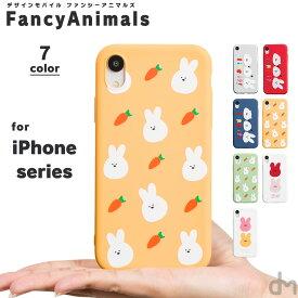 iPhone11 ケース iPhone se ケース iPhone8 アイフォン11 アイフォン 11 Pro 8 XR XS X ケース 7 XR X ケース スマホケース カバー かわいい くま クマ ゆる かわ 熊 いぬ 犬 うさぎ ウサギ アニマル ストラップホール dm「ファンシーアニマルズ」