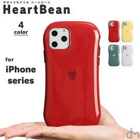 iPhone12 ケース iPhone SE iPhone11 ケース アイフォン 12 mini ケース アイフォン11 SE Pro ケース 8 XR XS X 7 iPhone8 iPhoneXR ケース スマホケース カバー かわいい シンプル ハート パステルカラー ストラップホール dm「ハートビーン」
