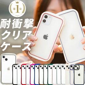 iPhone11 ケース iPhone se ケース iPhone8 ケース アイフォン se 11 Pro 8 XR XS X ケース 7 iPhoneXR iPhoneXS X ケース スマホケース カバー シンプル かわいい クリア 透明 ポリカーボネート 耐衝撃 ストラップホール dm「クリアシールド」