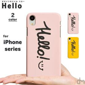 iPhone11 ケース iPhone se ケース iPhone8 アイフォン11 アイフォン 11 Pro 8 XR XS X ケース 7 XR X ケース スマホケース カバー かわいい ロゴ ニコちゃん さらさら マット ペールトーン ポリカーボネート ハードケース ハロー にこちゃん dm「ハロ