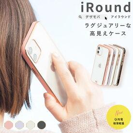 iPhone12 iPhone11 iPhoneSE2 12 12Pro 12mini 11 8 SE2 ケース アイフォン スマホケース カバー 可愛い おしゃれ シンプル 透明 クリア メッキ 金 高級感 韓国 大人 軽量 極薄 ソフト フィット ゴールド 抜け感 透け感 ワイヤレス Qi充電 dm「アイ ラウンド」