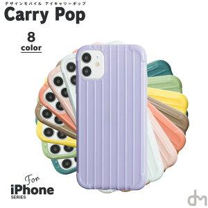 iPhone11 ケース iPhone se ケース iPhone8 ケース アイフォン se 11 Pro 8 XR XS X ケース 7 iPhoneXR iPhoneXS X ケース スマホケース カバー シンプル かわいい キャリーケース風 ピンク グリーン dm「キャリー