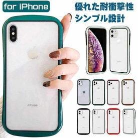 iPhone se 第2世代 ケース iphone7/8 ケース クリアケース 人気 iPhone11 11pro 11promax ケース 四隅滑り止め iPhoneX/XS XR XSMAX ケース アイフォン11Pro ケース 耐衝撃 アイフォン11 ケース 滑り止め 携帯ケース iPhone7plus/8plus ケース スマホカバー