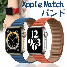 アップルウォッチ バンド スマートレザーバンド マグネット 本革 38mm 40mm 42mm 44mm 替えベルト ウォッチバンド おしゃれ apple watch series 6 SE 5 4 3 2
