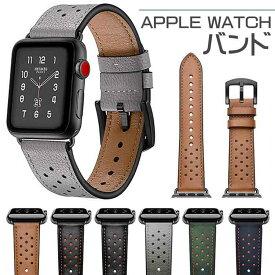 アップルウォッチ バンド スマートレザーバンド ベルト apple watch series 4 3 2 1 本革 メンズ レディース アクセサリー 38mm 40mm 42mm 44mm 人気