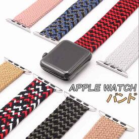 アップルウォッチ バンド スマートレザーバンド ベルト apple watch series 6 5 4 3 2 1 おしゃれ メンズ レディース アクセサリー 38mm 40mm 42mm 44mm 人気