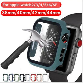 Apple Watch カバー Series6 Apple Watch Series SE Series5 4 Series3 2 ケース 液晶保護 傷防止 取付簡単 PCフレーム+ガラスフィルム一体型