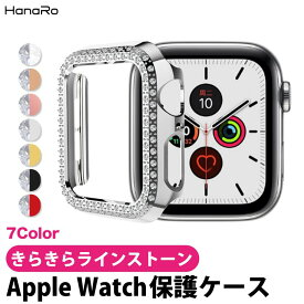 apple watch カバー apple watch se apple watch series 6 44mm 42mm 40mm 38mm series 3 キラキラ 側面保護 軽量 女性 保護カバー アップルウォッチ
