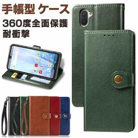AQUOS sense3 lite 財布型 携帯ケース アクオス センス3 plus マグネットス スタンド機能 耐衝撃 全面保護 カバー スマホ ケース