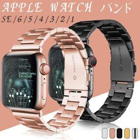 apple watch ベルト アップルウォッチ バンド 綺麗 格好いい アップルウォッチ ベルト series3 38mm 42mm series4 40mm 44mm Apple watch バンド ベルト series6 5 3 2 1 se スポーツバンド おしゃれ 高級感