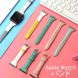 アップルウォッチ applewatch バンド ベルト 人気 軽量 アップルウォッチ ベルト series5 40mm 44mm おしゃれ 綺麗 格好いい series4 3 2 1 スポーツバンド 38mm 42mm Apple watch バンド