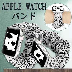 アップルウォッチ バンド 44mm 40mm 38mm 42mm Apple watch バンド series6 シリーズ5 4 3 2 1 SE apple watch バンド 可愛い アップルウォッチ バンド ベルト 女性 人気