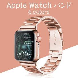 apple watch ベルト アップルウォッチ バンド 綺麗 格好いい アップルウォッチ ベルト series3 38mm 42mm series4 40mm 44mm Apple watch バンド ベルト series5 2 1 スポーツバンド おしゃれ 高級感