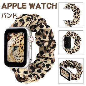アップルウォッチ バンド 44mm 40mm 38mm 42mm Apple watch バンド series6 シリーズ5 4 3 2 1 SE apple watch バンド ヒョウ柄 女性 人気 アップルウォッチ バンド ベルト
