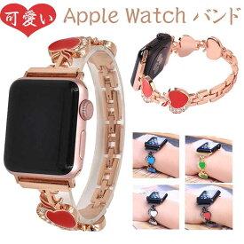アップルウォッチ バンド 可愛い apple watch バンド 綺麗 Apple Watch バンド series 3 38mm 42mm おしゃれ ハード 軽量 アップルウォッチ ベルト シリーズ 1 2 人気
