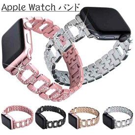 アップルウォッチ applewatch Series5/4/3/2/1 バンド ベルト アップルウォッチ バンドキラキラ おしゃれ series5 40mm 44mm series4 アップルウォッチ ベルト 3 2 1 38mm 42mm 人気 高級感
