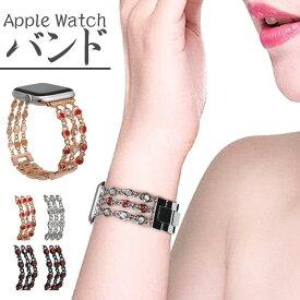 アップルウォッチ applewatch Series5/4/3/2/1 バンド ベルト Apple watch ベルト series5 40mm 44mm おしゃれ アップルウォッチ バンド キラキラ series4 3 2 1 38mm 42mm 人気 綺麗