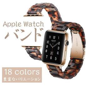 アップルウォッチ applewatch Series5/4/3/2/1 バンド ベルト アップルウォッチ ベルト series4 40mm 44mm series5 Apple watch バンド ベルト シリーズ 3 2 1 38mm 42mm