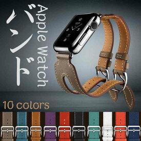 apple watch バンド ベルト アップルウォッチ バンド アップルウォッチ バント series3 Apple watch ベルト シリーズ 2 1 38mm 42mm 革 格好いい 軽量