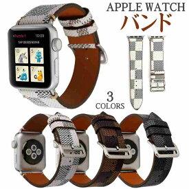 Apple watch バンド 革 アップルウォッチ series6 バンド 本革 おしゃれ apple watch バンド 44mm iwatch ベルト series6 5 4 3 2 1 SE 38mm 40mm 42mm