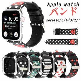 Apple Watch バンド 44mm 38mm 40mm 42mm アップルウォッチ ベルト 女性 男性 Apple Watch ベルト 革 series 1 2 3 4 5 6 SE 人気 おしゃれ