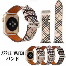 アップルウォッチ バンド 人気 series6 5 4 3 2 1 SE アップルウォッチ バンド 44mm 40mm 38mm 42mm Apple watch バンド 本革 シリーズ6 5 4 3 2 1 SE ベルト