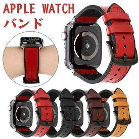 アップルウォッチ バンド ベルト 本革 シンプル アップルウォッチ バンド 44mm 40mm 38mm 42mm Apple watch バンド series6 シリーズ5 4 3 2 1 SE apple watch バンド 革