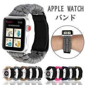 アップルウォッチ バンド ナイロン Apple watch バンド series6 シリーズ5 4 3 2 1 SE apple watch バンド 44mm 40mm 38mm 42mm