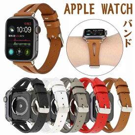 アップルウォッチ バンド シンプル 人気 Apple watch バンド 44mm 40mm 38mm 42mm series6 シリーズ5 4 3 2 1 SE apple watch バンド 本革