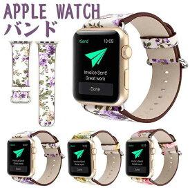 アップルウォッチ バンド レディース 花柄 44mm 40mm 38mm 42mm Apple watch バンド 本革 人気 series6 シリーズ5 4 3 2 1 SE apple watch バンド アップルウォッチ バンド ベルト