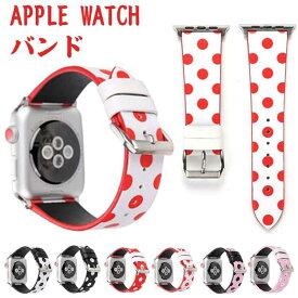 Apple watch バンド 女性 可愛い アップルウォッチ バンド 44mm 40mm 38mm 42mm series6 シリーズ5 4 3 2 1 SE apple watch バンド 本革 アップルウォッチ バンド