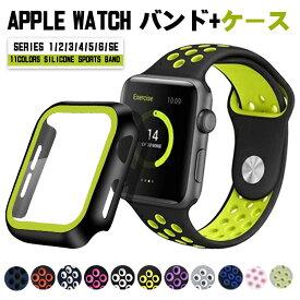 Apple watch バンド シリコン 一体型 series6 5 4 3 2 1 se アップルウォッチ バンド 44mm 40mm 38mm 42mm 女性 男性 通気性よい スポーツベルト バンド交換