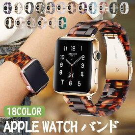 Apple watch バンド 樹脂ベルト ステンレス留め金 バンド交換 series 6 5 4 3 2 1 SE 44mm 40mm 38mm 42mm アップルウォッチ バンド ベルト 腕時計 ベルト