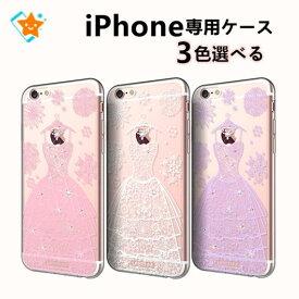 iphone6 ケース シリコン キャラクター iPhone6 iPhoneケース iphone se ケース iPhone6s ケース iphone5s ケース iPhone6 plus ケース iphone6 ケース シリコン おしゃれ バンパー TPU 送料無料