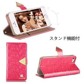 iPhone6s iPhone6 iPhone SE iPhone5s iPhone5 iPhone5c 手帳型ケース アイフォン7 アイフォン6s アイフォン6 アイフォン5s アイフォンse スマホカバー 手帳型 スマホケース カバースマホ ケース iPhoneケース .