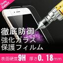 貼り付け失敗防止ガイド付き、強化ガラス保護フィルム iPhone7 iPhone7 Plus iPhone 強化ガラス iPhone6s 強化ガラスフィルム i...