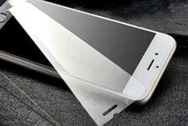 【同梱商品】【強化ガラスフィルム】【iphone6/6s plus】【iphone6/6s】【iphone 5s/5】専用 液晶保護 フィルム TPU iPhone6 iphone6plus plus iphone6 ケース iphoneケース hello kitty ipad air バッテリ iphoneカバー アイフォン6ケース アイフォン .