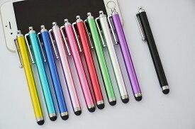 【同梱商品】 タッチペン touch pen iphone 5s/5 iphone6 iphone6 plus ipad mini ipadair ipodtouch 対応 スマートフォン iphone 6 ケース .