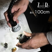 ジブロTemoto(テモト)長さ:100cmZ21R26100BE26黒日本製