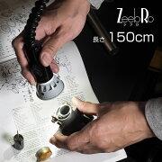 ジブロTemoto(テモト)長さ:150cmZ21R26150BE26黒日本製