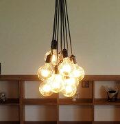 ペンダントライト10灯照明間接シーリングダイニング玄関おしゃれカフェインダストリアルブルックリン人気ブランブラン[フレアー]LED電球付き