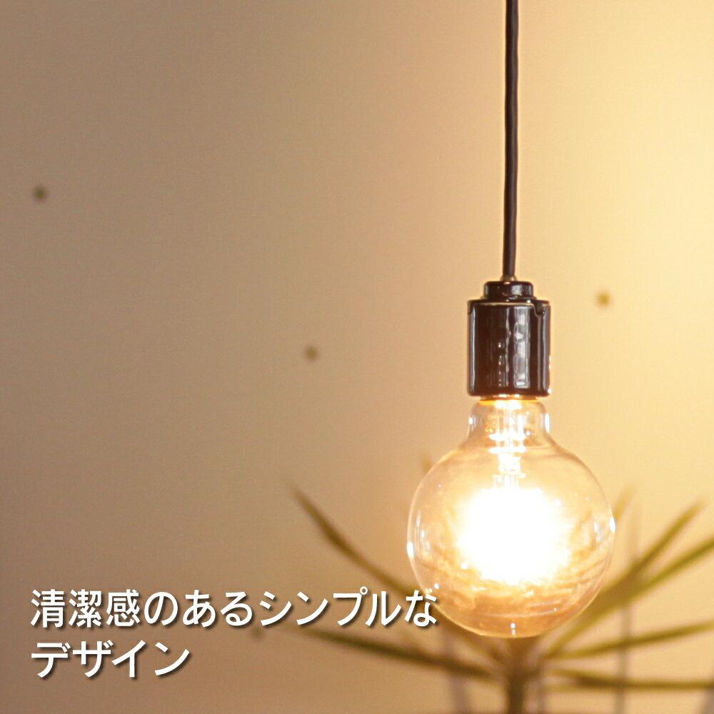 ペンダントライト 1灯 ダクトレール おしゃれ 間接照明 照明器具 LED電球 E26 シンプル モダン カジュアル ヴィンテージ ブルックリン ダイニング リビング 和室「ブランブラン シンプル 黒」
