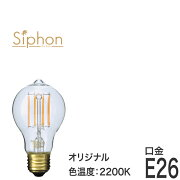 LED電球E26フィラメントLEDクリア電球30W相当400lm暖系電球色間接照明ブルックリンヴィンテージレトロ