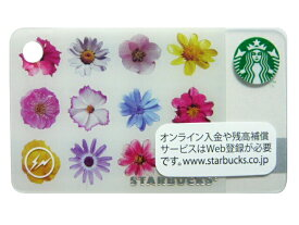 fragment design STARBUCKS フラグメントデザイン スターバックス コラボ 2014 新品 フラワー ホワイト ミニスターバックスカード 花 WHITE HF スタバ