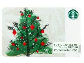 STARBUCKS TREE Christmas 期間限定 15AW 新品 クリスマスツリー スターバックス カード X`mas スタバ
